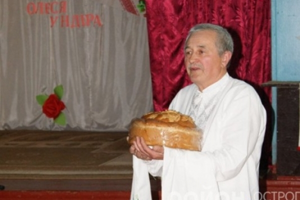 На Острожчині відсвяткував півстолітній творчий ювілей поет Олесь Ундір