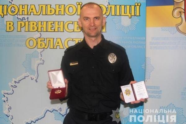 Рівненського поліцейського-миротворця нагородили відзнакою МВС «За безпеку народу»