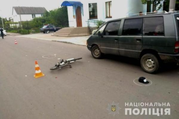 У Здолбунові під колеса потрапив малолітній велосипедист