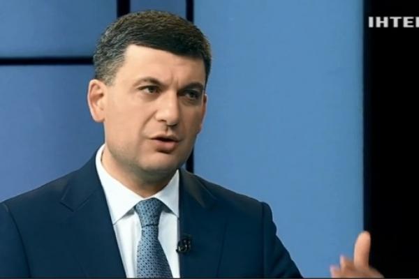 Прем'єр-міністр України Володимир Гройсман обіцяє зберігати стабільність і втримати країну (Відео)