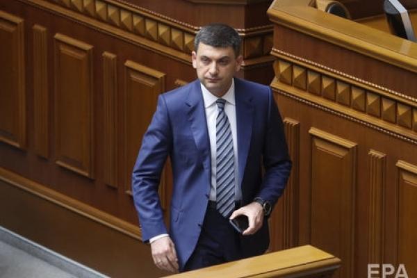 Володимир Гройсман: МВФ готовий продовжувати співпрацю з Україною