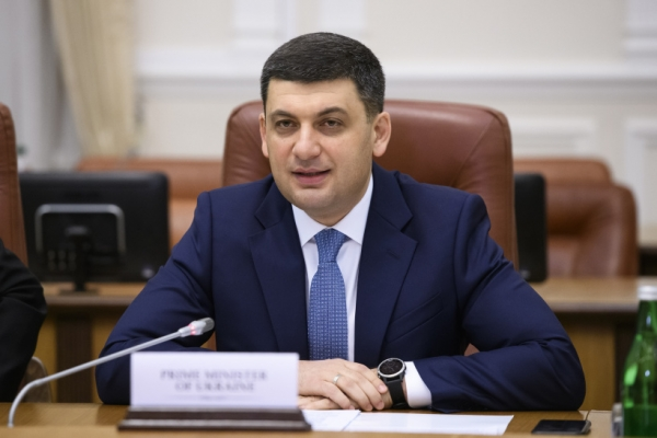 Перевагами децентралізації мають користуватися 100% українців, – Володимир Гройсман
