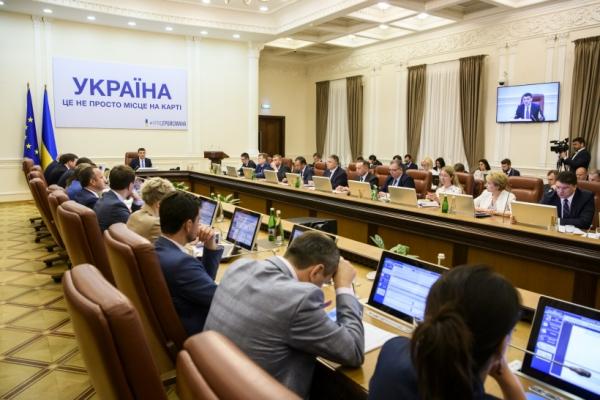 Володимир Гройсман вимагає в «Нафтогазу» негайно знизити ціни на газ