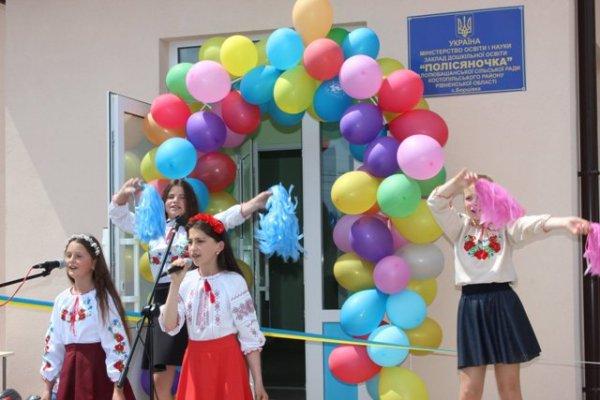 У селі Борщівка Малолюбашанської ОТГ, що на Костопільщині, відкрили дитячий садок