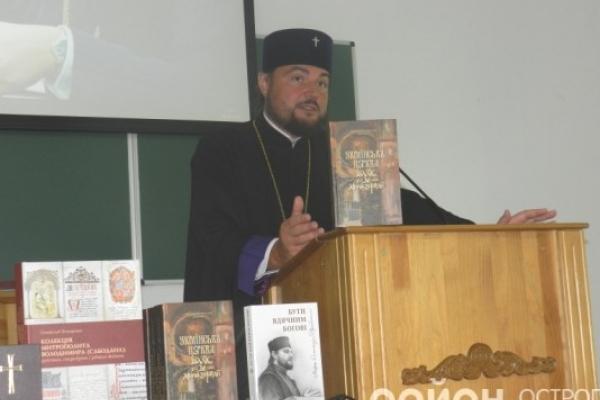 Книгу про церковне життя презентував в Острозі митрополит Олександр Драбинко
