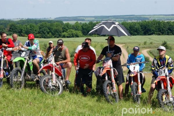 Змагання мотоциклістів відбулися на Острожчині