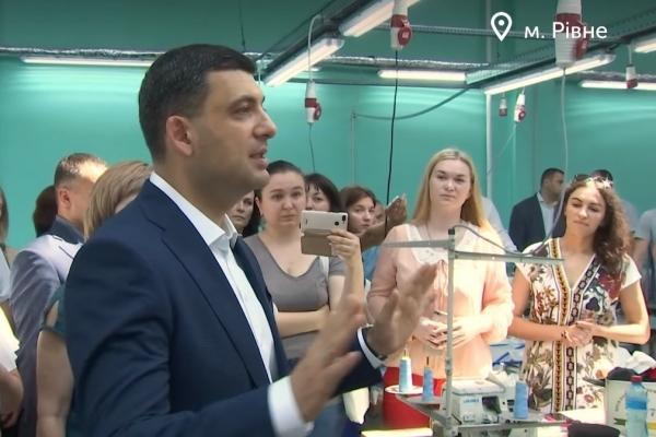 Володимир Гройсман відвідав з робочим візитом Вінниччину та Рівненщину (Відео)