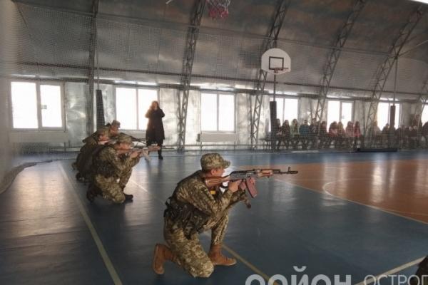 В Острозі військовому ліцеєві присвоїли ім'я князя Острозького