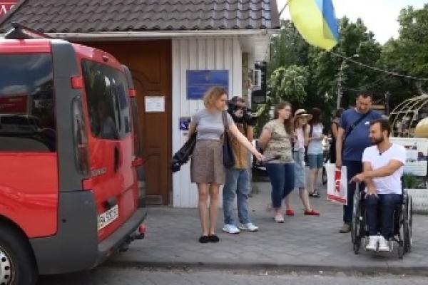 Рівне перевірили на доступність для маломобільних груп населення (Відео)