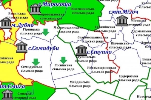 На Рівненщині створена ще одна ОТГ - Семидубська
