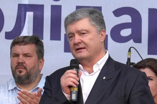 Лідер політичної партії «Європейська Солідарність» Петро Порошенко у Рівному представив свою команду (Відео)