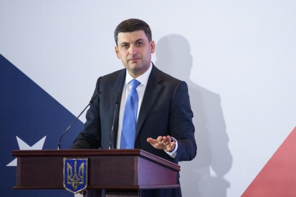 Уряд оприлюднив проект змін до Конституції в частині децентралізації