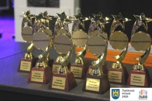 За супер-урок отримали нагороду у Львові здолбунівські школярі