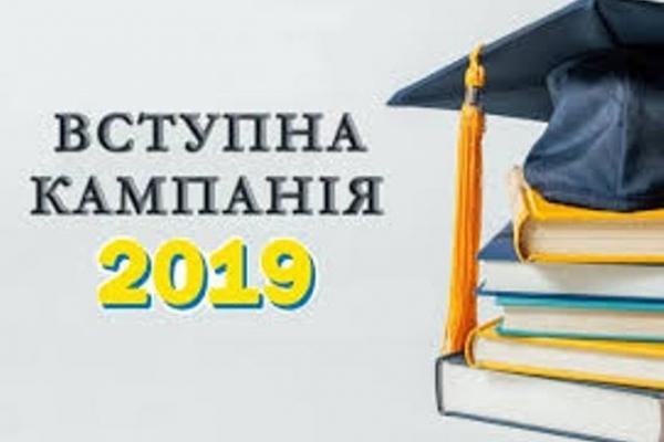 З 1 липня розпочинається реєстрація онлайн-кабінетів випускників