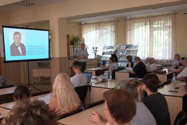 Рівненським студентам презентували книгу про пошук першого місця роботи (Відео)