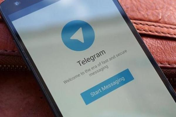 Відтепер повідомити поліцію про подію можна у месенджері Telegram