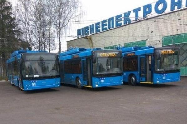 Прикольні «рогаті»: чим рівнян тролейбусне управління дивує
