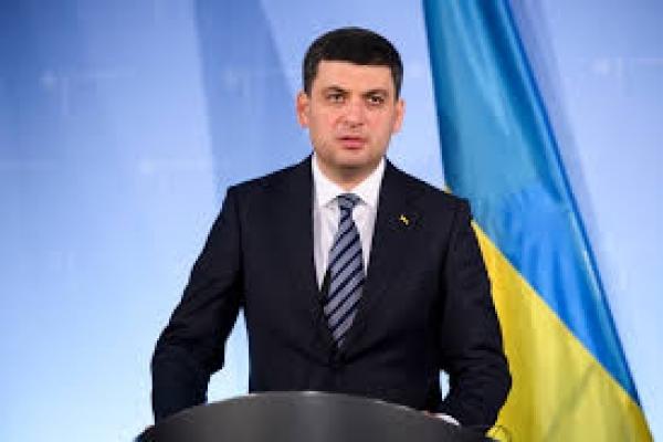 Зупинка сьогоднішніх перетворень, а особливо - децентралізації, відкине Україну на роки назад, – Володимир Гройсман