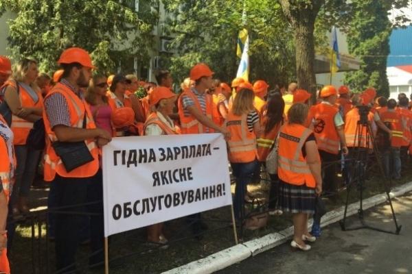 Рівняни разом із лучанами і львів'янами взяли участь у всеукраїнському страйку за гідну зарплату