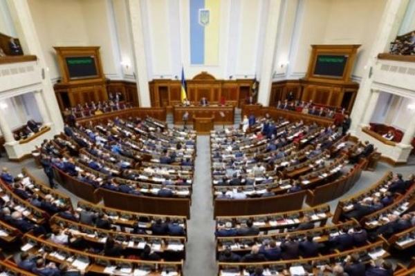 Хто балотується до Верховної Ради України на 153 виборчому окрузі?