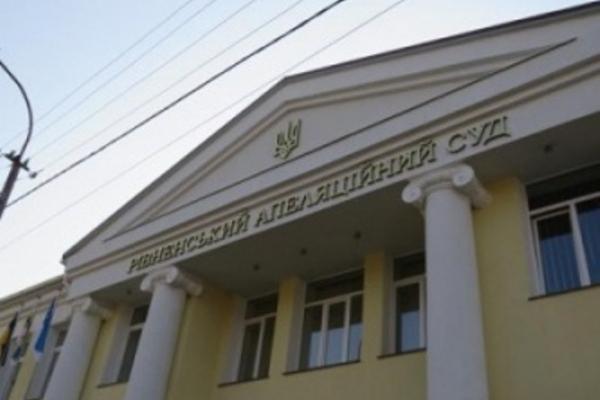 Рівненський апеляційний суд лучанину-мінувальнику не поміг