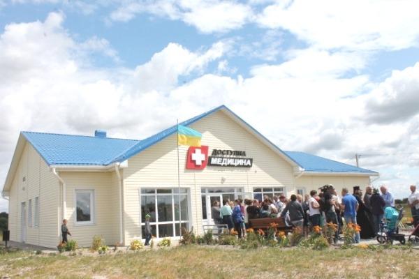 На Березнівщині відкрили сучасну лікарську амбулаторію