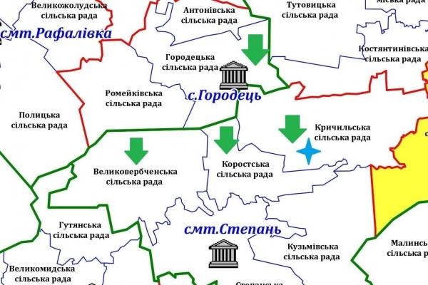 На межі Сарненського та Володимирецького районів може бути утворена нова ОТГ