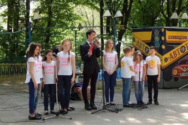 Парк  культури  та  відпочинку ім. Т. Г. Шевченка запрошує рівнян в зону атракціонів