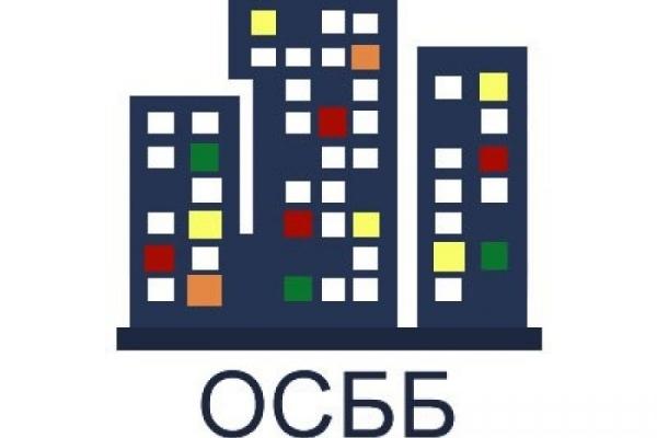 П'ятдесят три ОСББ Рівного братимуть участь у програмі термомодернізації