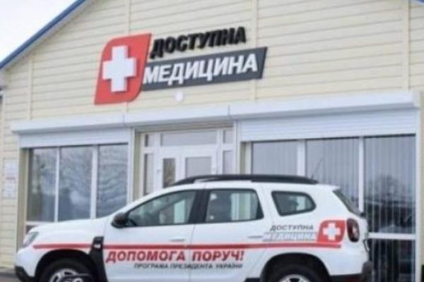Завтра у Рівному вручать ключі від нових автомобілів для 34 сільських амбулаторій