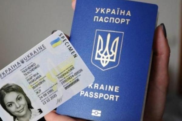 20 та 21 липня 2019 року видаватимуть на Рівненщині виготовлені паспорти
