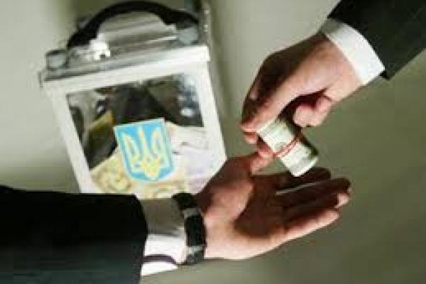 На Рівненщині погрозами та гривнею підкупляють виборців