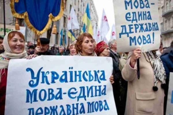 Уряд схвалив Стратегію популяризації української мови до 2030 року «Сильна мова – успішна держава»