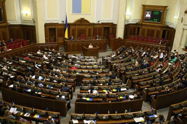 Які депутати представлятимуть Рівненщину у Верховній Раді?