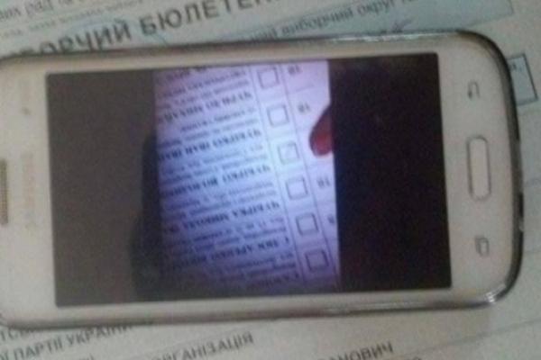 У Рівному за опублікований бюлетень оштрафували кандидата у нардепи