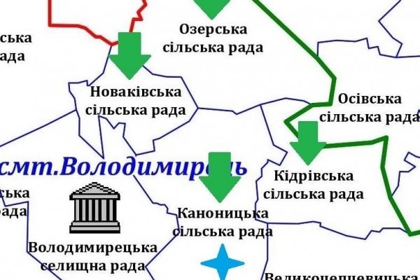 На Володимиреччині створено Каноницьку ОТГ