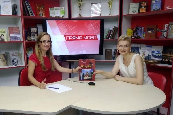 Арт-семінар «КУСТ» у Рівному, новий випуск «Погорини», літературні премії - маємо чим пишатися, - Ірина Баковецька (Відео)