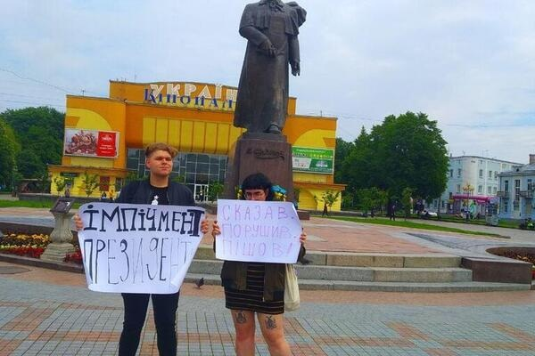 Суд виправдав 16-річну рівнянку, яка мітингувала за імпічмент Президента Зеленського