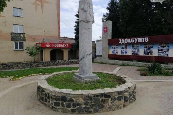 Здолбунівчани боротимуться з новим скандальним пам'ятником (Фото)