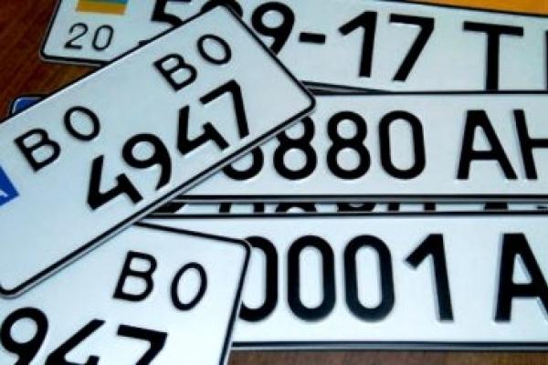 Що робити, якщо номерні знаки втрачені чи викрадені?