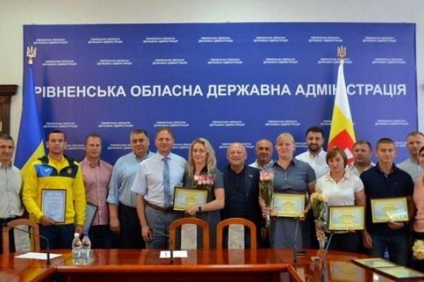 Рівненські спортсмени отримали грошові винагороди за перемоги на міжнародних аренах