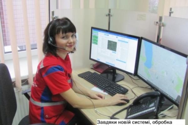 На Рівненщині створюють нову оперативну диспетчерську службу «швидкої» допомоги
