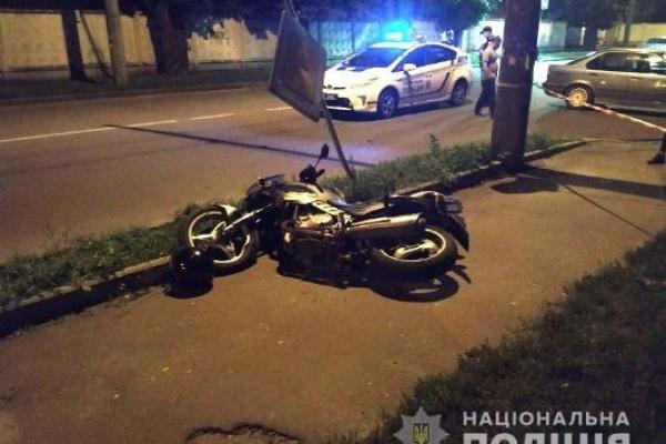 Вчора на Рівненщині трапилися дві автопригоди за участю мотоциклістів
