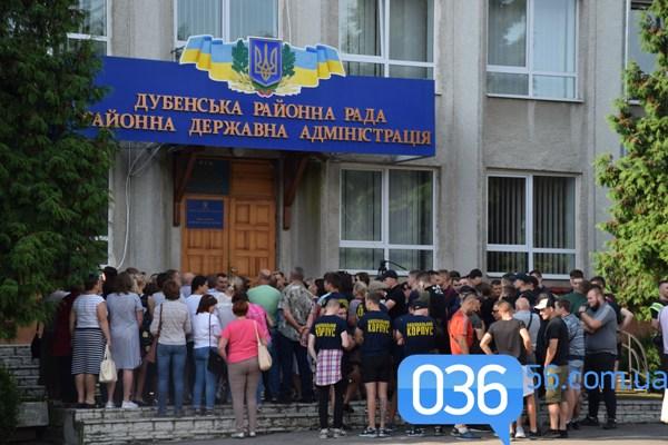 У Дубні на Рівненщині бунтували медики й вирішили звертатися до Президента