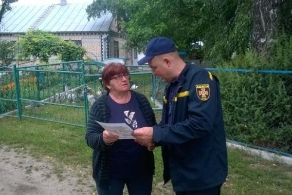 Гощанський район: профілактичний рейд у житловому секторі провели рятувальники