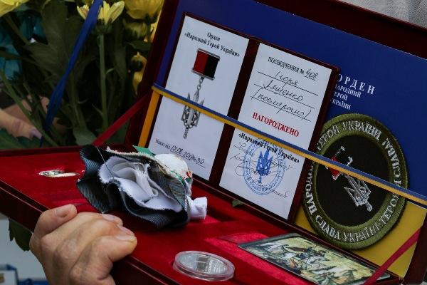 У Рівному військовослужбовців ОК «Захід» нагородили орденом «Народний Герой України»