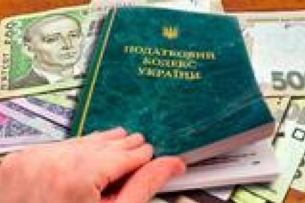 Жителі Рівненщини сплатили до бюджету понад 20 мільйонів гривень податків