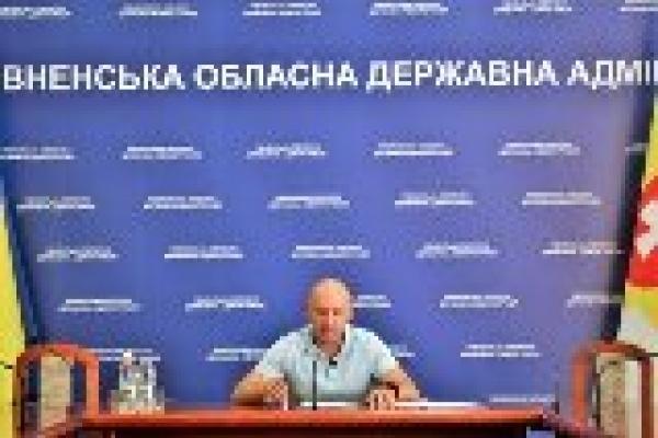 Керівник Гідрометцентру провів пресконференцію щодо діяльності одного із підприємств Рівного