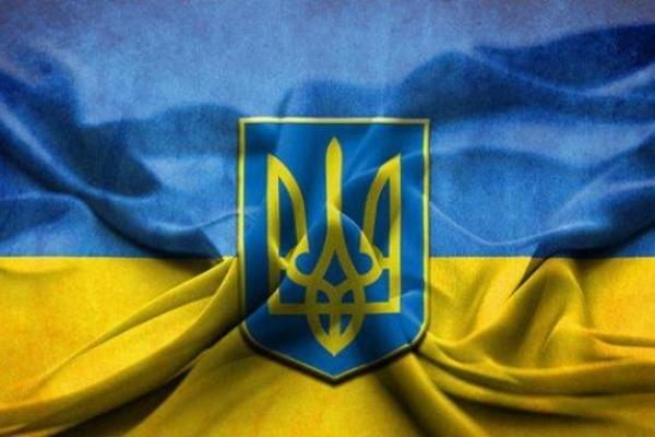 У Рівненській області відзначать День Державного Прапора України