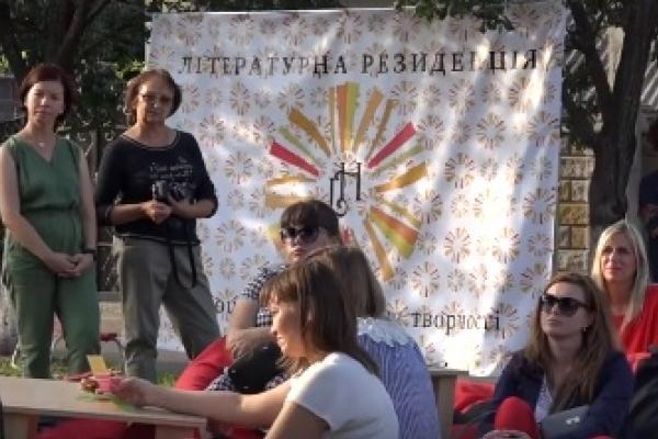 На Рівненщині діятиме літературна резиденція «LitHouse» (Відео)